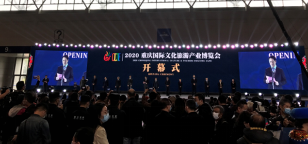 天水文化旅游商品亮相2020重庆国际文化旅游产业博览会