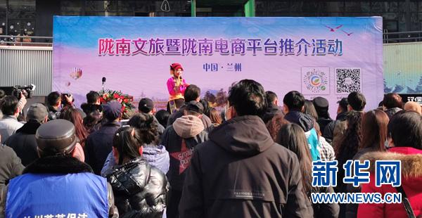 """""""陇上江南""""部分景区推出冬季门票免费优惠"""