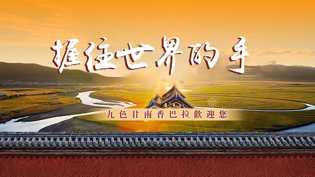 http://wlt.gansu.gov.cn/szwlyw/35376.jhtml
