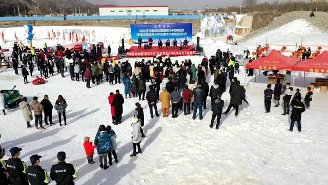 定西市临洮县冰雪温泉乡村游活动精彩来袭 定西冰雪旅游再次扬帆起航