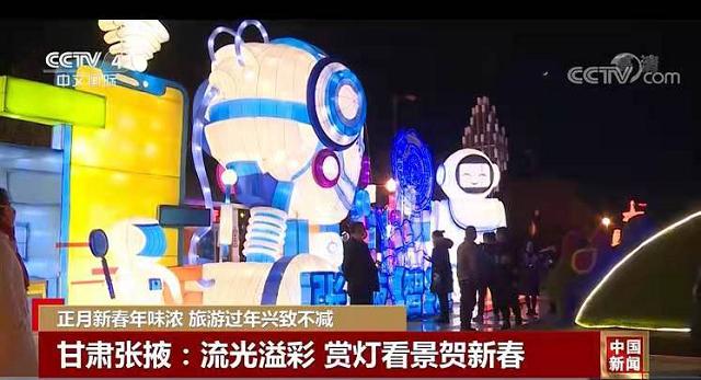 """张掖""""春节""""文旅市场喜迎""""新气象"""""""