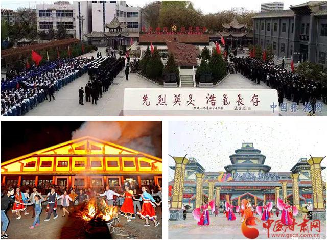 清明假期甘肃省接待游客289万人次 旅游收入17.4亿元