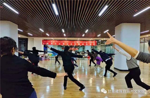 甘南州文化馆庆祝中国共产党成立100周年广场舞公益培训班正式开班