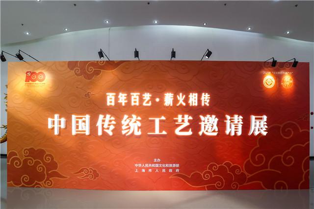中国传统工艺邀请展圆满落幕 甘肃非遗展品载誉归来