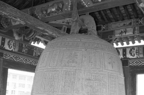 甘肃庆城金代泰和铁钟:铭刻着820年前的地理密码