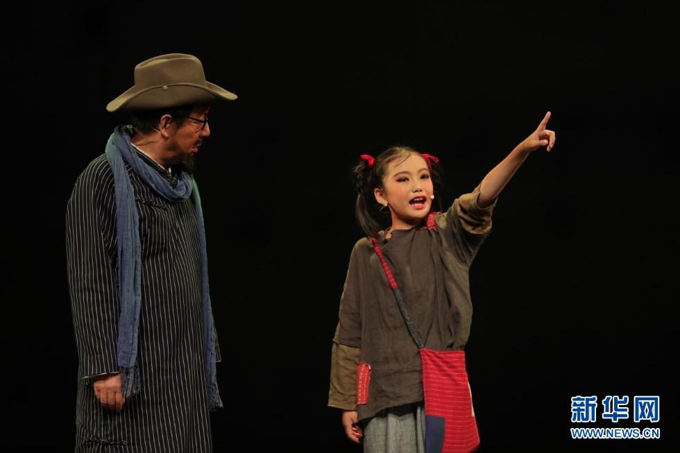 儿童剧《大豆谣》在重庆上演