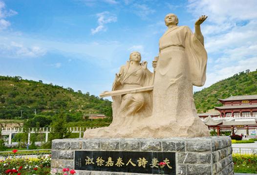 渭源国庆假期旅游持续升温