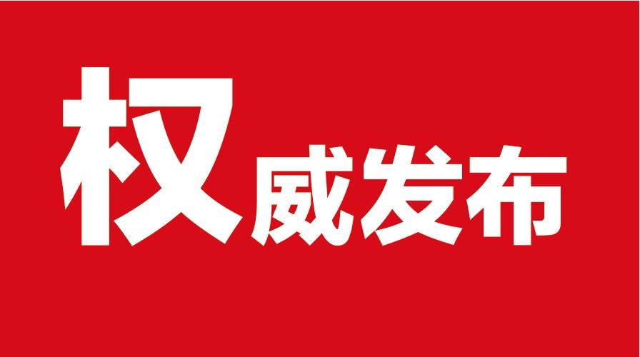 甘肃:旅游活动暂停 省际班线停运