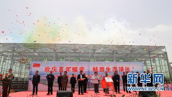 甘肃靖远启动乡村振兴黄河生态文化游活动