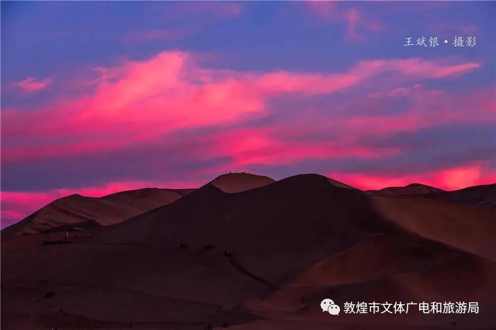 敦煌大漠祥云缭绕,出现难得的红云景象