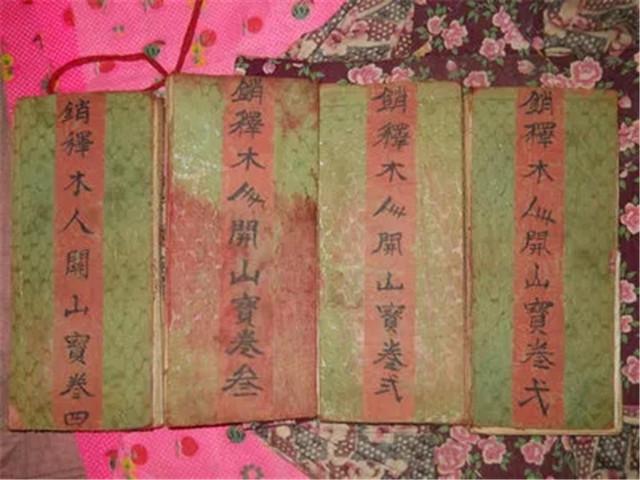 """甘肃新晋级""""国字号""""非遗项目(十四):在岷县,人们有时以""""合唱""""的形式念宝卷"""