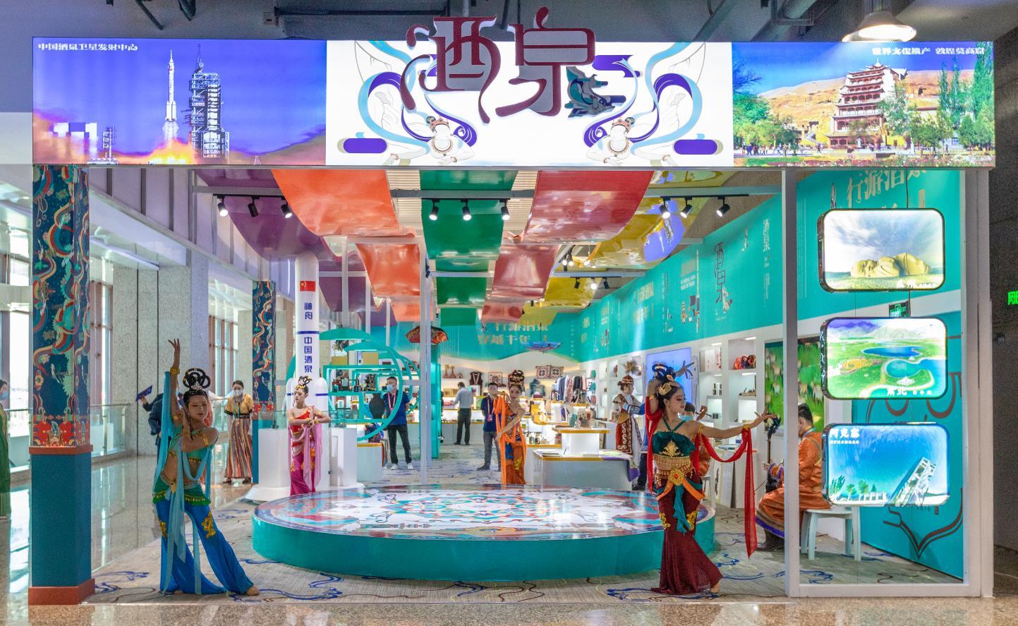 酒泉文化旅游商品大赛在敦煌成功举办