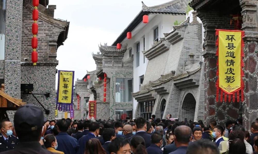 庆阳市2021国庆假期文化和旅游市场情况综述